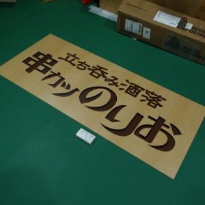 ブログ20131017_13