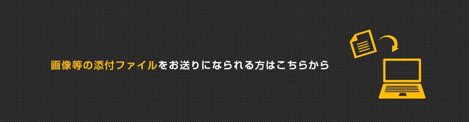 meil_bnr01