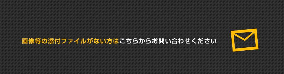 meil_bnr02