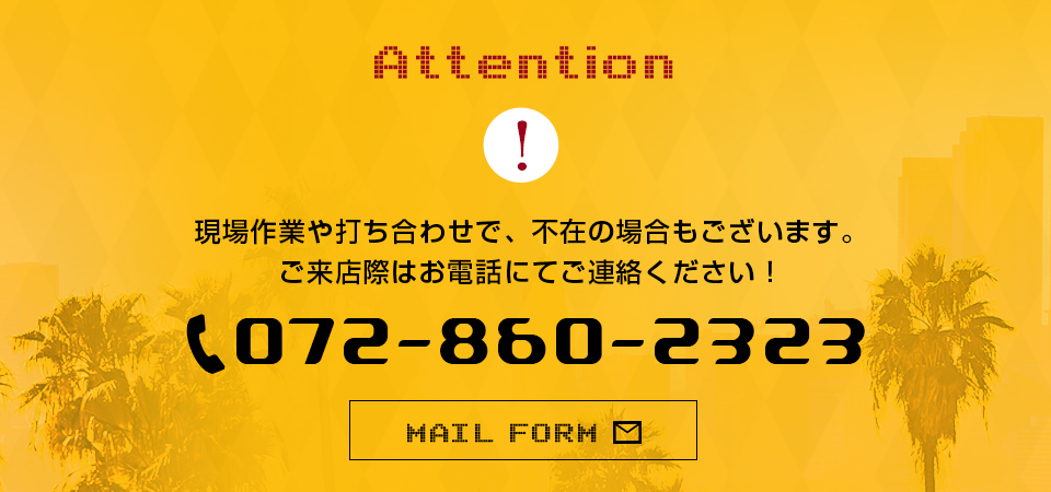 contact_bnr01