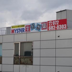 IMGP0875