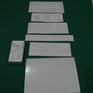 IMGP1076
