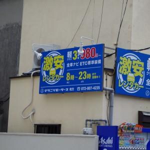IMGP1605