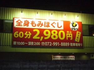 P1030502.jpg