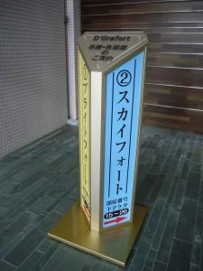 P1030740