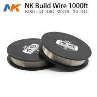 NK Build Wire 1000 feet